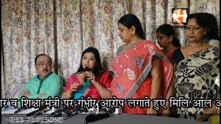 Baishakhi Banerjee quits her college post