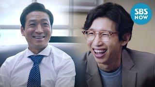 [닥터탐정] Ep.12 예고 '봉태규 (Bong Tae gyu) 악마 최광일에게 도전장?!' / 'Doctor Detective' Preview | SBS NOW