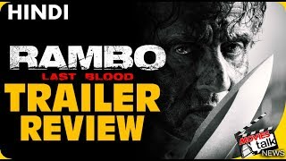 Rambo: Last Blood New Trailer Review [Explained In Hindi]