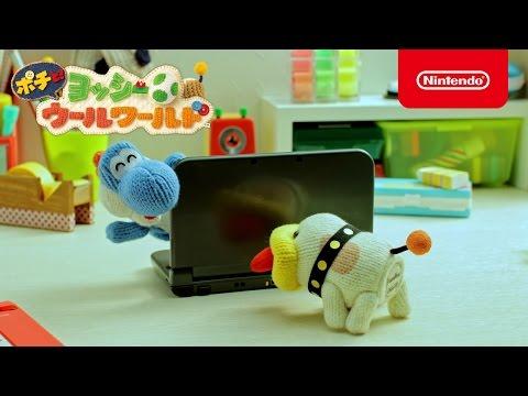 ポチと! ヨッシー ウールワールド ゲームで見られるアニメ 「いないいないバァ編」 - default
