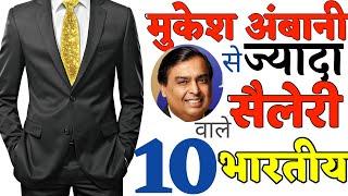 Top 10 richest people in india than Mukesh Ambani | भारत के 10 सबसे अमीर व्यक्ति | govnews