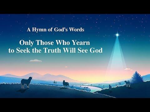 2019 Gospel Song With Lyrics