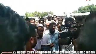 Rohingya National News 23 August 2019 Repatriation echo on Discussion Media conference