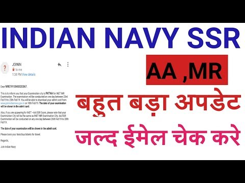 Indian Navy AA,SSR, Mr show examination centre!!