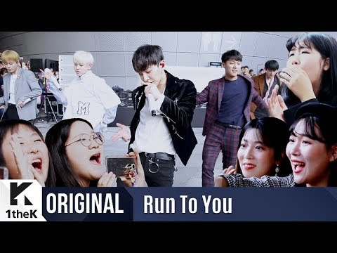 Can Be Better (Run to You Version)
