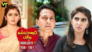 Kalyanaparisu Weekly Highlights   Epi 1656 - 1661   Sun TV Serials   Vision Time