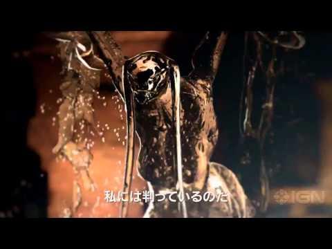 Deep Down SCE Japan Press Conference Trailer - UCKy1dAqELo0zrOtPkf0eTMw