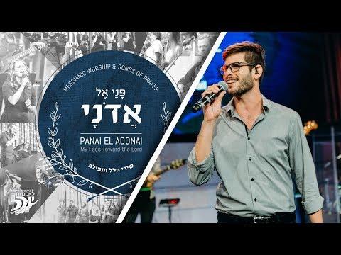 Hebrew Worship // Who is a God like You // Mi El Kamocha // -
