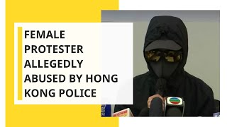 WION Dispatch: Female protester allegedly abused by Hong Kong police