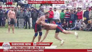Semi Final Match -  Sarhala Ranuan  v/- Royal Kings USA Cup - 2019