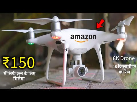 Top 6 Best Drone Camera | Cheap And Budget Drones On Amazon | 4K | 8K Drones | Low Price Drone 2020 - UCj0k9ThHU3HfvMWU-lvoPgw