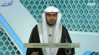دار السلام 4 - صفوان وعكرمة