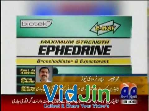 Makhdoom Shahabuddin Arrest Warrants Issued By Anti Narcotics