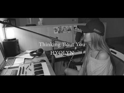 Thinking 'Bout You (Dua Lipa Cover)