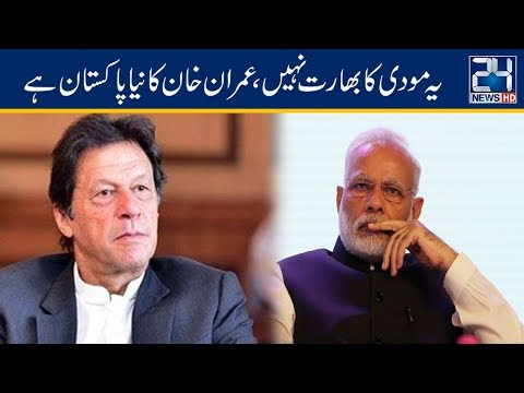 Fawad Chaudhry Best Reply To India On Hindu Girls Kidnapping