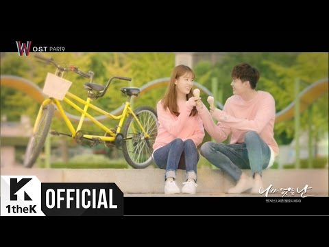 Without You (Feat. Yeoeun of Melody Day) [OST. W]