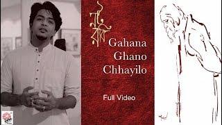 Gahano Ghano Chhailo - bachospati , Sufi