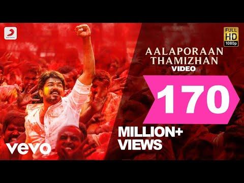 Mersal - Aalaporan Thamizhan Tamil Video | Vijay | A.R. Rahman - UCTNtRdBAiZtHP9w7JinzfUg