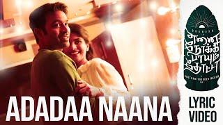 Video Trailer Enai Noki Paayum Thota