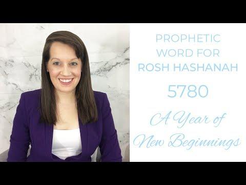 5780 Rosh Hashanah New Year Word