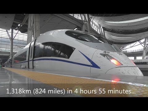 Shanghai to Beijing by high-speed train: Video guide... - UCvagRZi_ro7U3yKsgCkvP1A