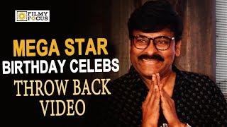 Mega Star Chiranjeevi Birthday Celebrations with Top Celebrities : Throw Back Video - Filmyfocus.com