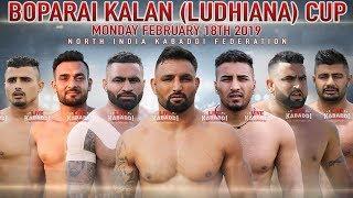 ?LIVE - Boparai (Ludhiana) Kabaddi Cup 2019 | North India Kabaddi Federation | LIVE KABADDI