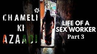 Life of a Sex Worker   Chameli Ki Azaadi   Part 3