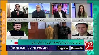 SPECIAL TRANSMISSION ON FATA ELECTIONS | 20 July 2019 | Saadia Afzaal | Zafar Hilaly | 92NewsHD