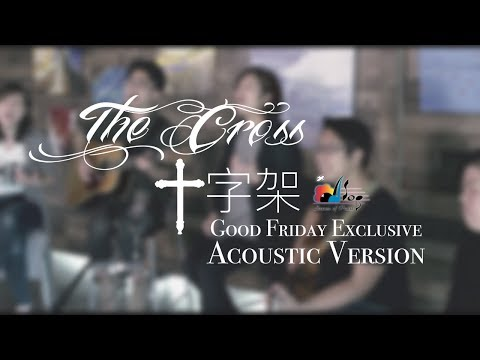 GOOD FRIDAY  -  EXCLUSIVE LIVETHE CROSS