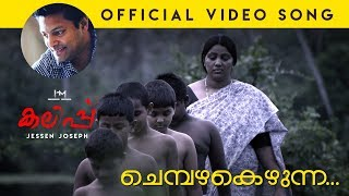 Video Trailer Kalippu