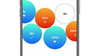Hindi News Curated Just For You | editorji