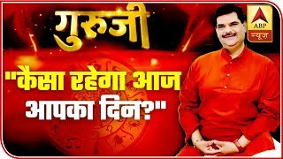 Daily Horoscope With Pawan Sinha: August 17, 2019