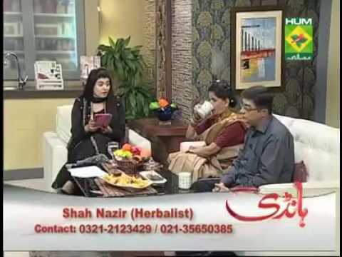 Tips for Face Hair Removal By Shah Nazir