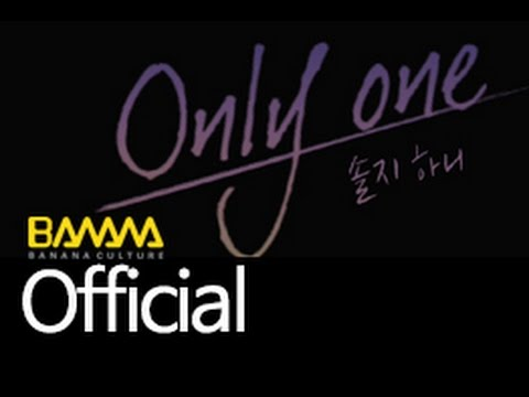Only One (Feat. Solji)