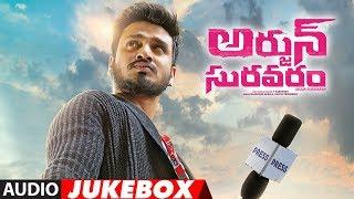Video Trailer Arjun Suravaram
