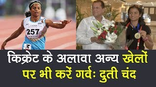 Dutee Chand returns with 100M gold, says besides cricket other games need attention
