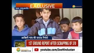 Hindustan Special: 'जन्नत' के आखिरी गांव से Exclusive Ground Report