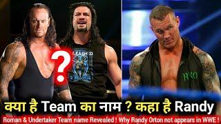 Roman & Undertaker की team का नाम हुआ REVEAL ! क्यो Randy नही आते WWE में | Extreme Rules Highlights