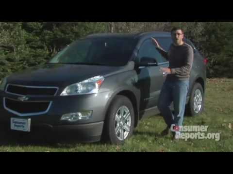 2009-2012 Chevy Traverse | Consumer Reports - UCOClvgLYa7g75eIaTdwj_vg