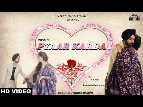 Pyaar Karda Lyrics - Nav Jeet | Punjabi Song
