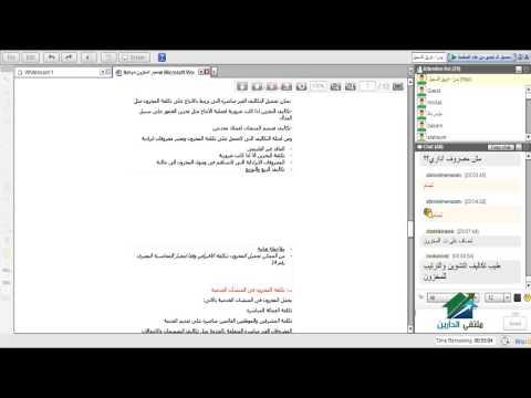 معيار المحاسبة المصري – الأصول الثابتة رقم 10 | أكاديمية الدارين | محاضرة 6