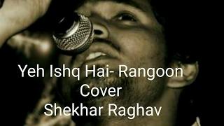 Yeh Ishq Hai - moksha1 , Sufi