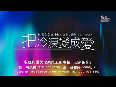 Fill Our Heart With LoveMV (Official Lyrics MV) -  (5)