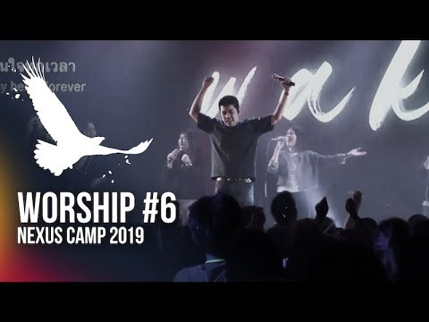 Soar with you - Worship 6 (Worship Night)