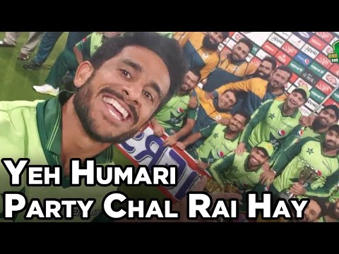 Hasan Ali Funny Celebration After Winning T20I Series