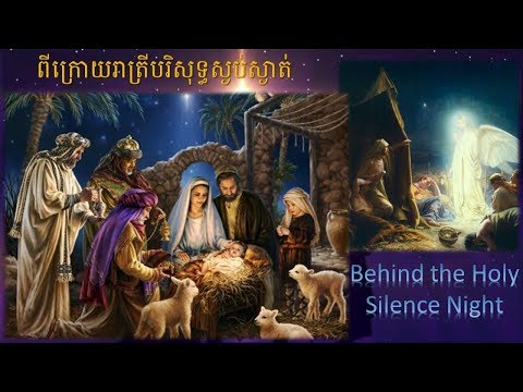 Behind the Holy Silence Night