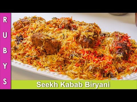 Seekh Kabab Biryani 3 Raita Wali Recipe in Urdu Hindi   RKK