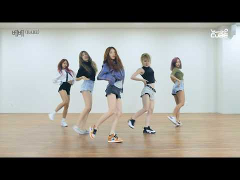 Babe (Choreography Practice Version)