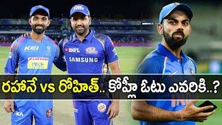 India Vs West Indies 2019  : Rohit Sharma or Ajinkya Rahane? || Oneindia Telugu